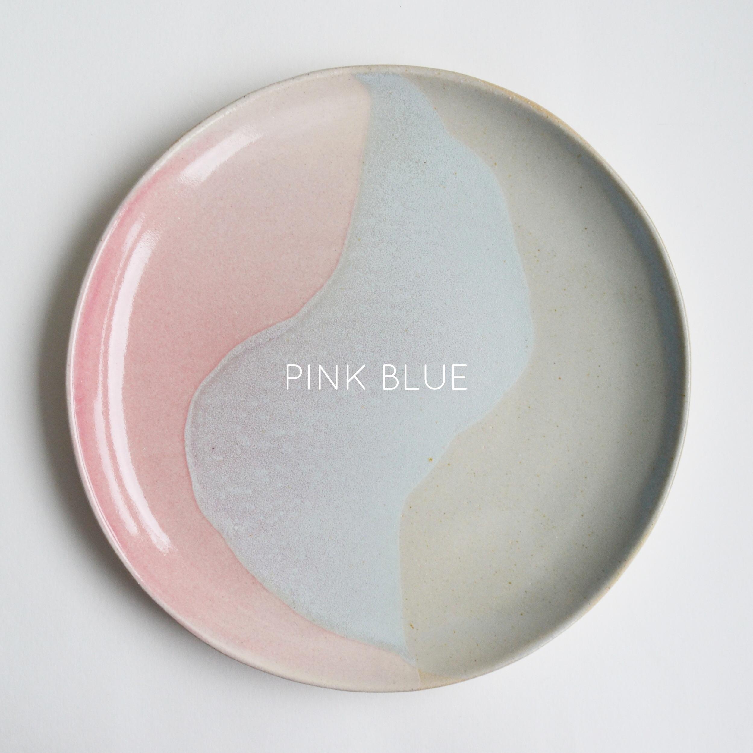 Glacier Dinner Plate | Pink Blue | Named
